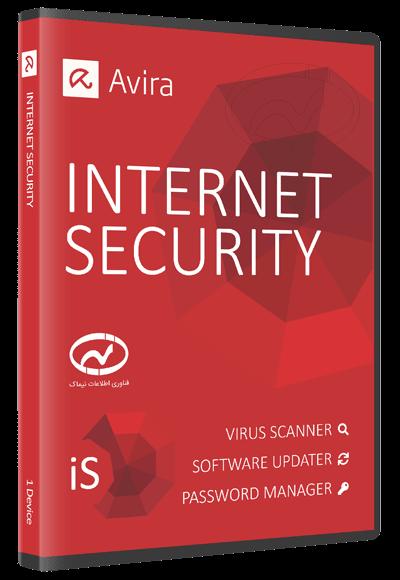 Avira Internet Security   آویرا اینترنت سکیوریتی