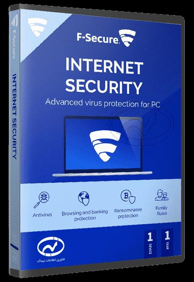 F-secure Internet Security   اف سکیور اینترنت سکیوریتی