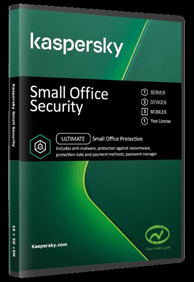 Kaspersky Small Office Security | کسپرسکی اسمال آفیس سکیوریتی