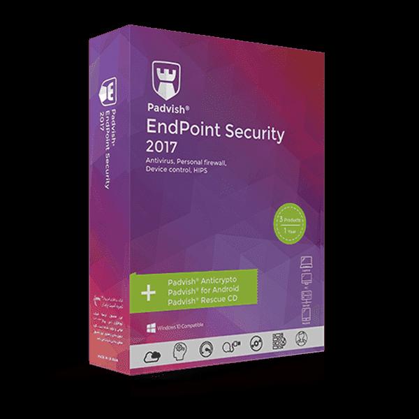 Padvish EndPoint Security | پادویش نسخه امنیت پیشرفته